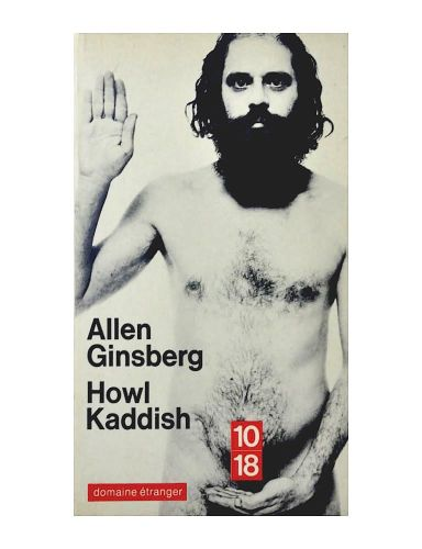 HOWL / Kaddish
