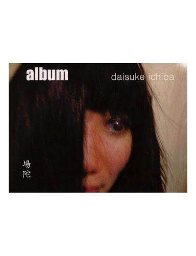 Album (signed + photo)