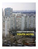 Youth Hotel (signed)
